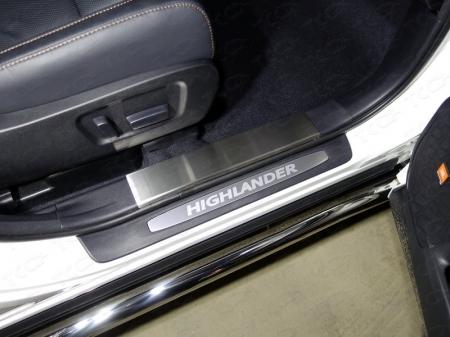 Toyota Highlander 2017-Накладки на пластиковые пороги (лист шлифованный) 2шт